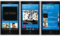 Shazam-windows-phone